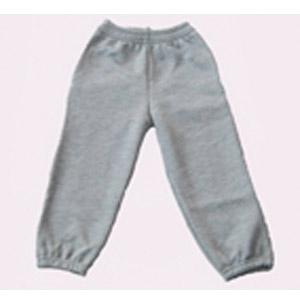 Bousfield School of Dance Boys Sweatpants