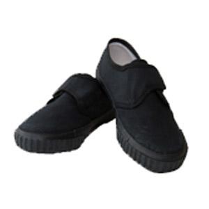 Colgate Black Velcro Strap Plimsolls