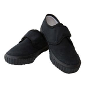 Black School Plimsolls