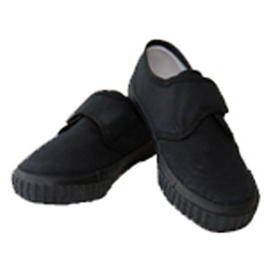 Northolmes Junior School Black Velcro Strap Plimsolls