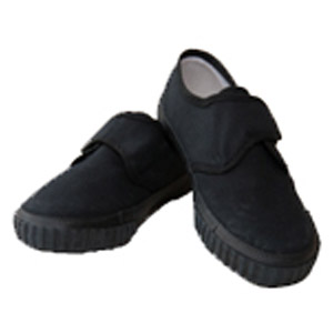 Pound Hill Infant Academy Plimsolls