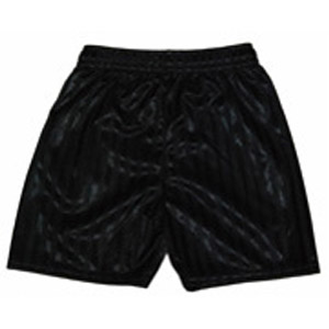 Rusper Primary School PE Shorts