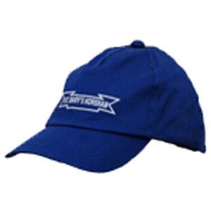 St Marys Primary Baseball cap