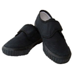 St Peters Catholic Primary School Plimsolls