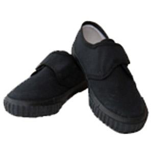Black Velcro Strap Plimsolls